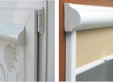 Рулонные шторы закрытого типа  в коробе