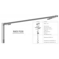 Электрокарниз RAEX P22 673.9 грн /пог. м