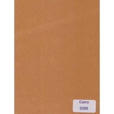 Однотонная ткань: Cairo