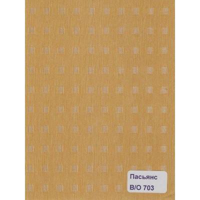 Ткань блэкаут: Пасьянс B/O