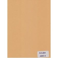 Ткань блэкаут: Альфа B/O