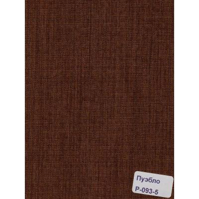 Ткань блэкаут: Пуэбло B/O