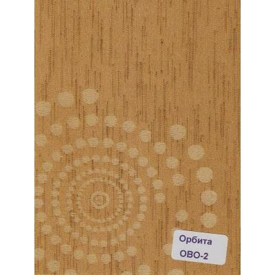 Ткань блэкаут: Орбита B/O