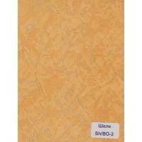 Ткань блэкаут: Шёлк B/O