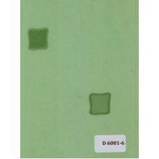 Ткань с рисунком: D 6001-1,  D 6001-2,  D 6001-3,  D 6001-6